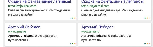 google_points_colores