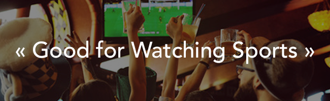 gmb-good-for-watching-sports
