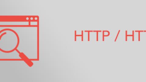 Suivi de positionnement : prise en compte du protocol HTTP et HTTPs